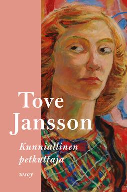Jansson, Tove - Kunniallinen petkuttaja, e-kirja