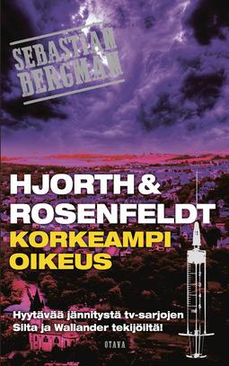 Hjorth, Michael - Korkeampi oikeus, e-kirja