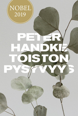 Handke, Peter - Toiston pysyvyys, e-kirja
