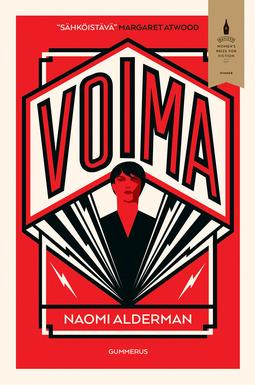 Alderman, Naomi - Voima, e-kirja
