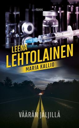 Lehtolainen, Leena - Väärän jäljillä: Maria Kallio 10, e-kirja