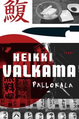 Valkama, Heikki - Pallokala, e-kirja