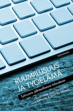 Parviainen, Jaana - Ruumiillisuus ja työelämä: Työruumis jälkiteollisessa taloudessa, e-kirja