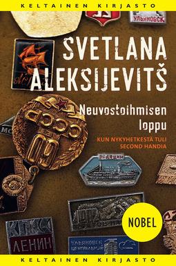 Aleksijevitsh, Svetlana - Neuvostoihmisen loppu: Kun nykyhetkestä tuli second handia, e-kirja