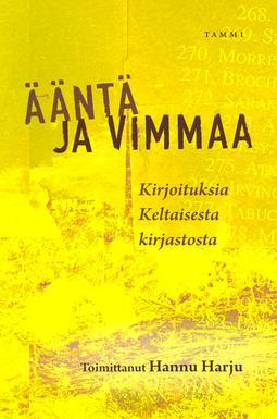 Harju, Hannu - Ääntä ja vimmaa: Kirjoituksia Keltaisesta kirjastosta, e-kirja