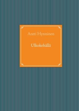Hynninen, Antti - Ulkokehällä, e-kirja