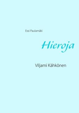 Paulamäki, Essi - Hieroja: Viljami Kähkönen, e-kirja