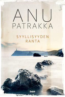 Patrakka, Anu - Syyllisyyden ranta, e-kirja