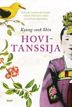 Shin, Kyung-sook - Hovitanssija, e-kirja