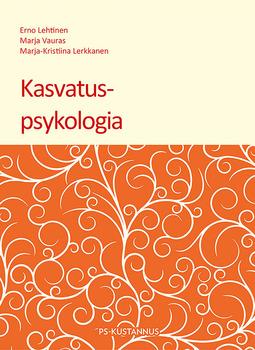 Lehtinen, Erno - Kasvatuspsykologia, e-kirja