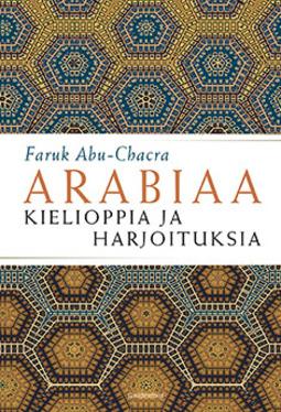 Abu-Chacra, Faruk - Arabiaa: kielioppia ja harjoituksia, e-kirja