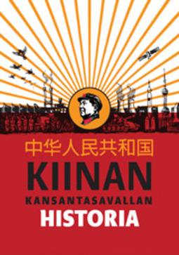 Paltemaa, Lauri - Kiinan kansantasavallan historia, e-bok