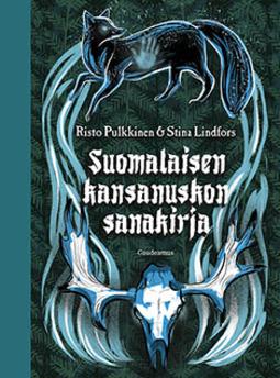 Lindfors, Stina - Suomalaisen kansanuskon sanakirja, e-kirja