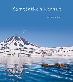 Gorshkov, Sergey - Kamtšatkan karhut, e-kirja