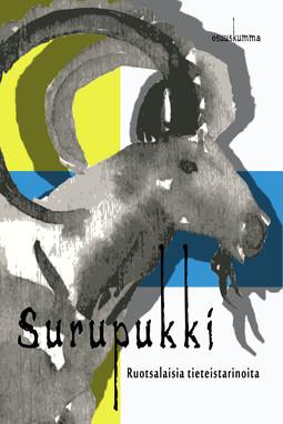 Henriksson, Saara - Surupukki — ruotsalaisia tieteistarinoita, e-kirja